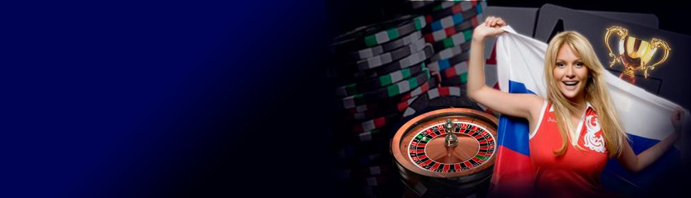 Вулкан - лучшее онлайн казино России
