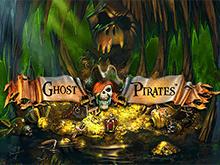 игровой автомат Ghost Pirates / Призрачные Пираты / Пираты