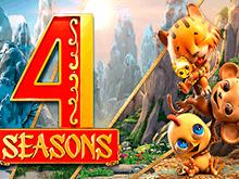 игровой автомат 4 Seasons / 4 Сезона
