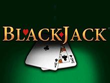 игровой автомат Blackjack Professional Series / Блэкджек Одной Колодой: Про Серия