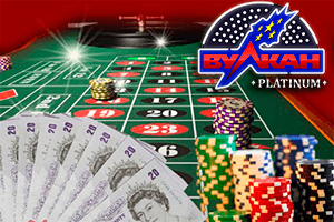 Who Can Play at Platinum Play Casino?