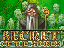 игровой автомат Secret Of The Stones / Тайна Камней / Камни