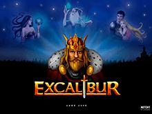 Игровые автоматы онлайн Экскалибур