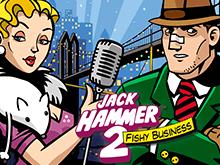 Онлайн автоматический прибор Джек Хаммер 0