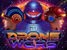 Игровые автоматы онлайн Война Дронов